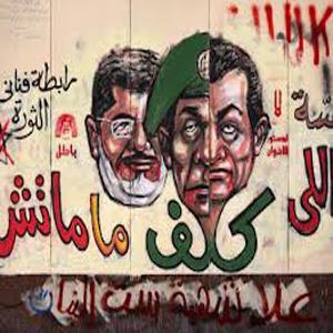 egypt_0