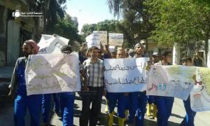 مظاهرة-عمال-النظافة-في-حلب