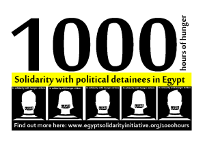 hunger_strike_solidarity_poster_1000hours